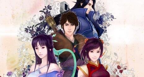 《仙剑系列》【情报】仙剑七或许会支援DLSS!?